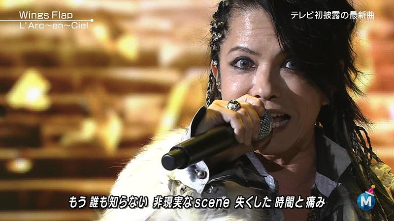Mステスーパーライブ2015-ラルク-008