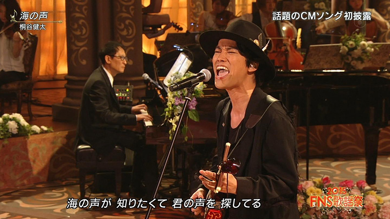 FNS歌謡祭2015-桐谷健太-004