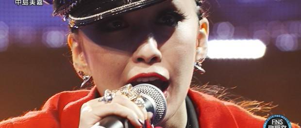 中島美嘉がFNS歌謡祭でHYDE作曲の「GLAMOROUS SKY」を歌唱するも、歌下手になりすぎて聴くに耐えないと話題(画像・動画あり)