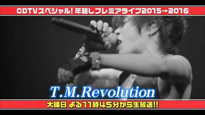 CDTV年越しプレミアライブ2015-2016-出演者2-04