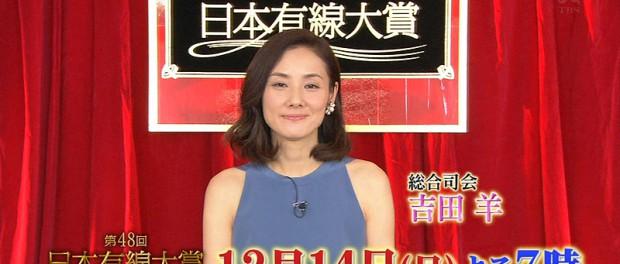 【今日】12月14日放送 TBS 日本有線大賞2015 事前情報まとめ(会場・出演者・歌唱曲目・受賞各賞・タイムテーブルなど)