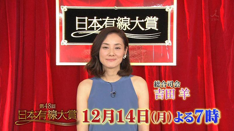 今日】12月14日放送 TBS 日本有...