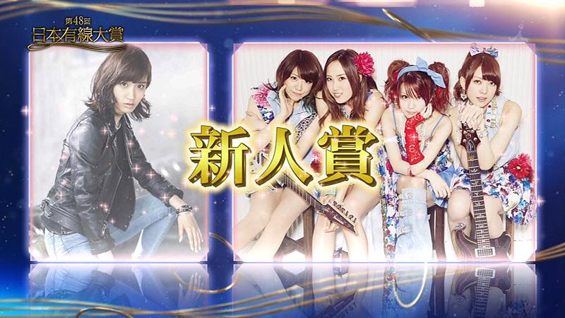 日本有線大賞2015-新人賞-07
