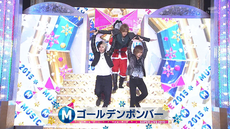 Mステスーパーライブ2015-金爆-005