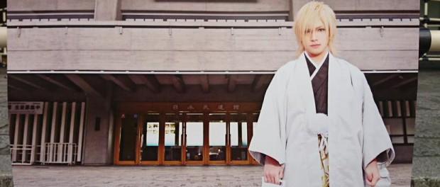 金爆・鬼龍院翔のソロ公演@武道館の看板が薄すぎて見えないと話題wwwww(画像あり)