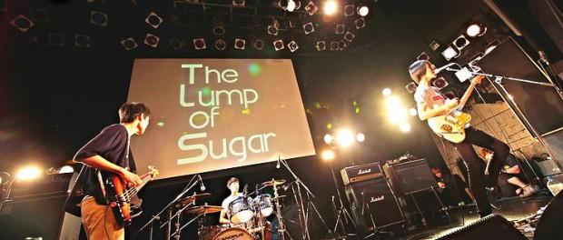 セカオワに続く期待の新世代バンド「The Lump of Sugar」現る