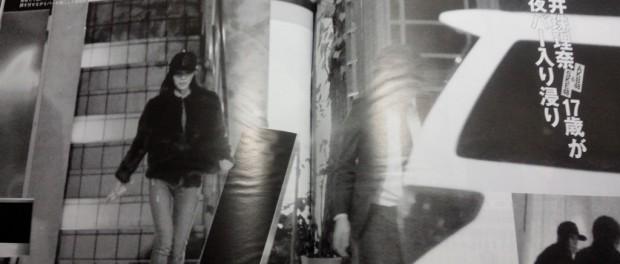 未成年飲酒疑惑のSKE48松井珠理奈(17歳)、FNS歌謡祭2014終了後に男性マネージャーと2人でバーへ行っていたことが判明wwwww「つらいことがあったら一人で飲んでる」(画像あり)