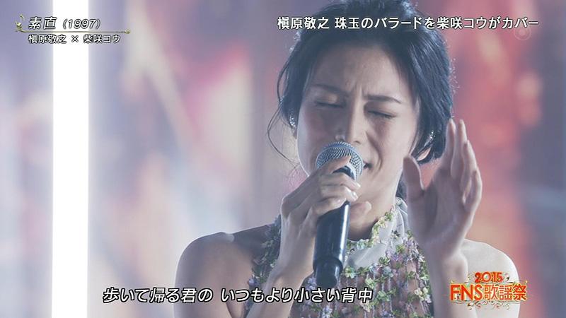柴咲コウ-FNS歌謡祭-ウィッグ