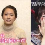 Mステスーパーライブ2015に前田敦子がサプライズ出演でたかみな卒業演出 → AKB48だけ特別扱いに「尺長すぎ」「劇場でやれ」と視聴者の不満爆発wwwwww(画像・動画あり)