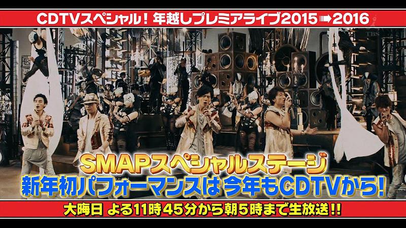 CDTV年越しプレミアライブ2016-出演者-第3弾-06