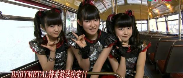 おまえら、NHKでBABYMETALの特番やるぞwwwww NHK総合「BABYMETAL現象 ~世界が熱狂する理由~」 放送日:2014年12月21日(日) 24:25-25:05