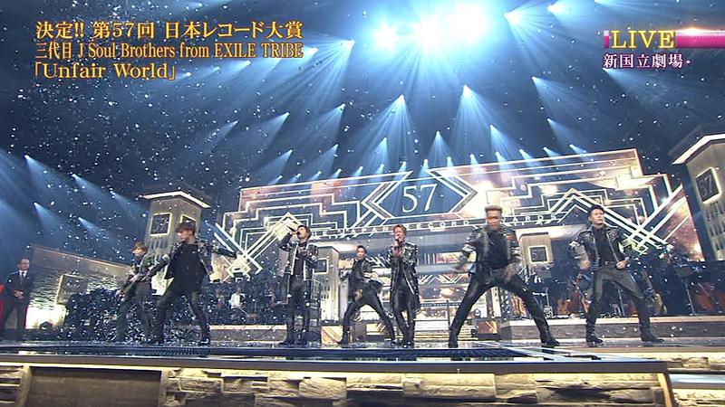 レコ大2015-大賞-三代目 J Soul Brothers-06
