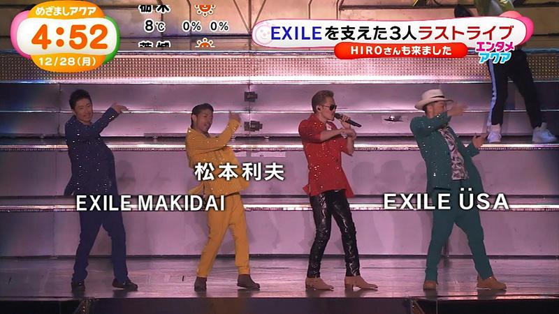 めざましテレビ アクア-EXILE-引退2