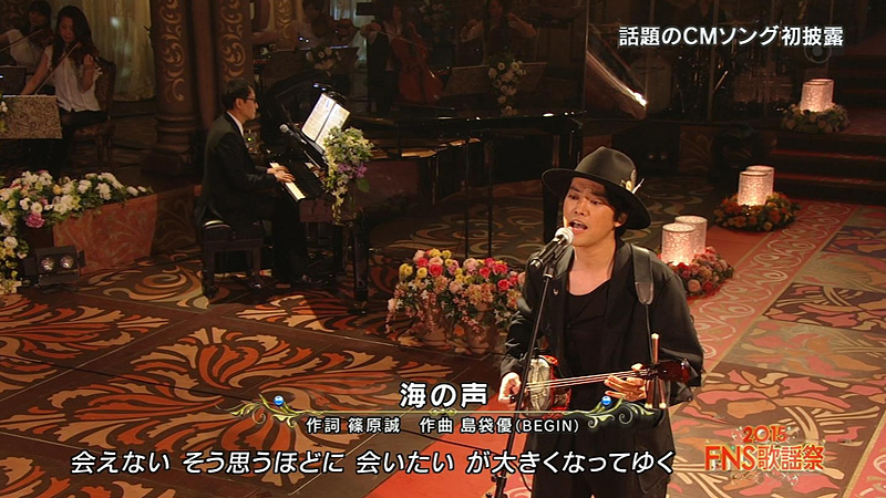 FNS歌謡祭2015-桐谷健太-001
