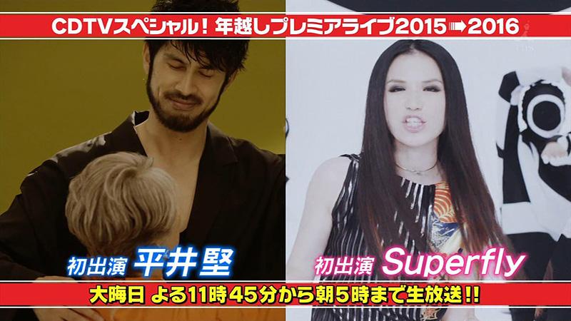 CDTV年越しプレミアライブ2016-出演者-第3弾-02