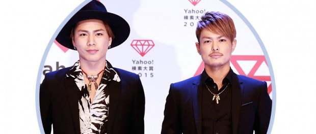 Yahoo!検索大賞2015で三代目 J Soul Brothersが大賞とミュージシャン部門章の2冠!今年の顔に