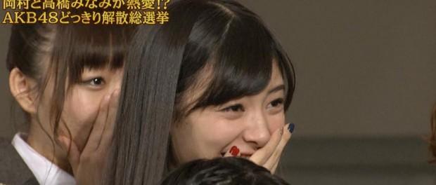 AKB48・武藤十夢「自動販売機で飲み物を買ったら2本出てきた。1回しか押してないのに。」 →窃盗か?