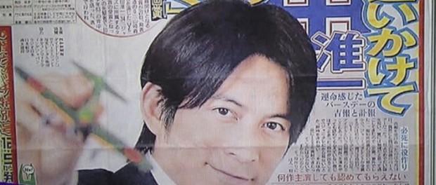 アイドル出身で俳優になるのは大変? V6岡田准一『報知映画賞』表彰式で大島優子に「出身が出身だけに、お互いおめでとうだね」