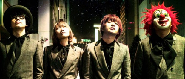 SEKAI NO OWARI「Dragon Night」はAvicii「Wake Me Up」のパクリwwwwwww(動画あり)
