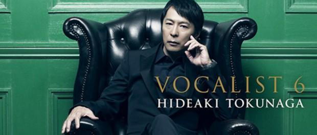 徳永英明、「VOCALIST6」でカバーアルバムに一区切り…今後はオリジナル中心で活動