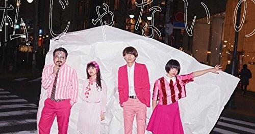 YouTube Rewind 2015、日本の音楽部門1位はゲスの極み乙女。「私以外私じゃないの」