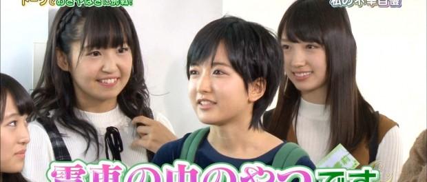 大人な動画を見ているアイドルがいるらしい・・・ NMB48・須藤凜々花(19)「思春期で大人な動画を見ていた」ことを告白
