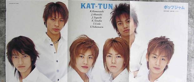 デビュー前のKAT-TUN凄すぎwwwwwww