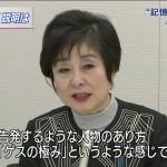 政界でもゲスの極み乙女ブームwwwwww 自民党・山東元参院議長が『ゲスの極み』『両成敗』発言