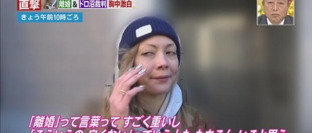 土屋アンナさん、2度目の離婚 ちなまだ31歳