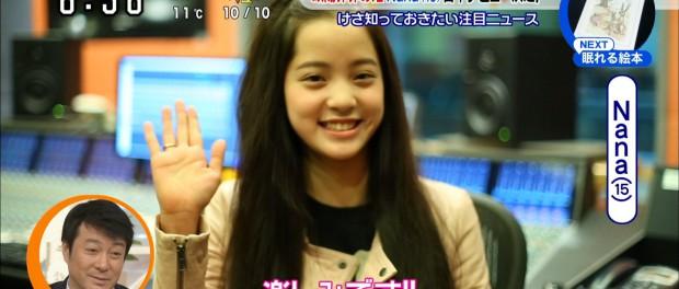 欧陽菲菲の姪「Nana」がかわいい!台湾で人気のチェロ奏者で日本デビューが決定(画像あり)