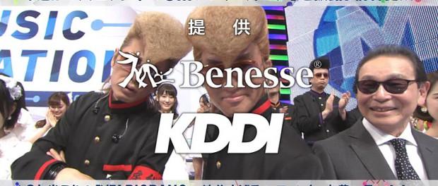 Mステ、来週2月5日放送回の出演者と曲目を発表!桐谷健太 BIGBANG 渋谷すばる ファンキー加藤 E-girls