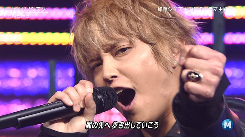 Mステ-NEWS-ヒカリノシズク-04