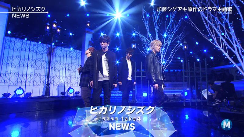 Mステ-NEWS-ヒカリノシズク-01