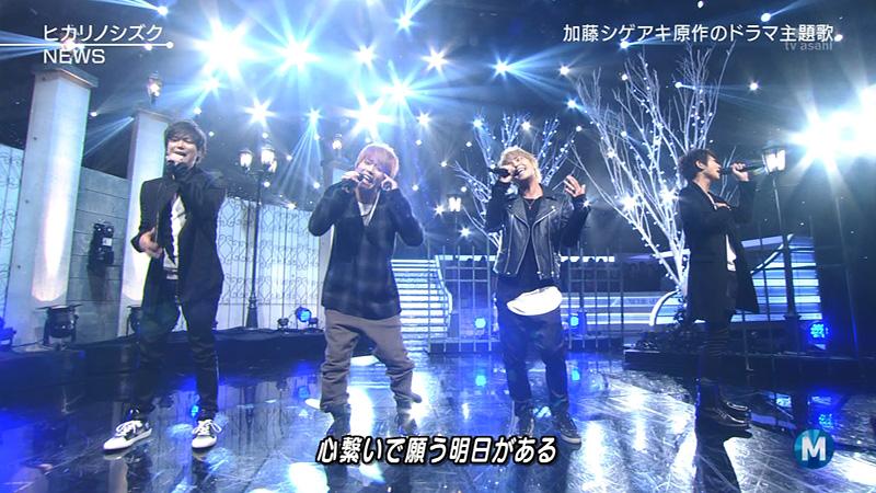 Mステ-NEWS-ヒカリノシズク-05