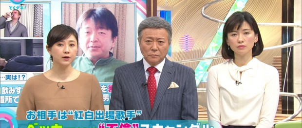 小倉智昭、フジ「とくダネ」で不倫のベッキーに理解示す「略奪愛でも本当に好きだったら結婚すればいい」