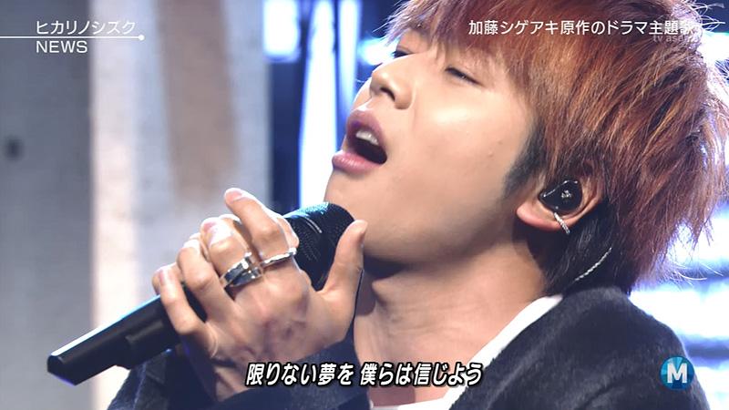 Mステ-NEWS-ヒカリノシズク-06