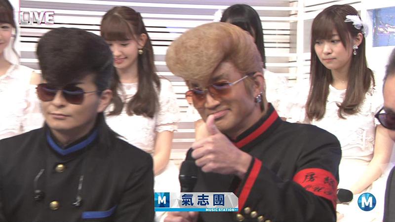 Mステ-氣志團-大竹-02