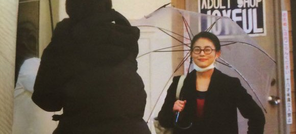 高橋優、女優・高畑充希との渋谷デートをフライデーされるwwwww(画像あり)