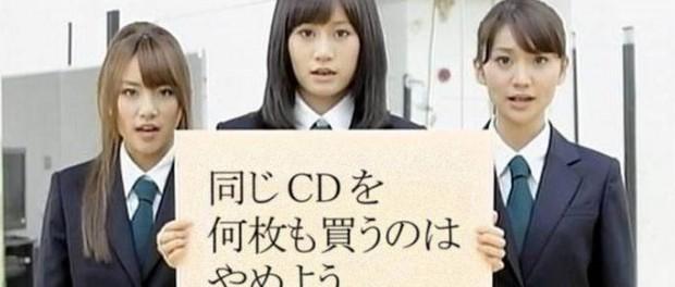 なんで日本人ってCDを買わなくなったんだと思う?