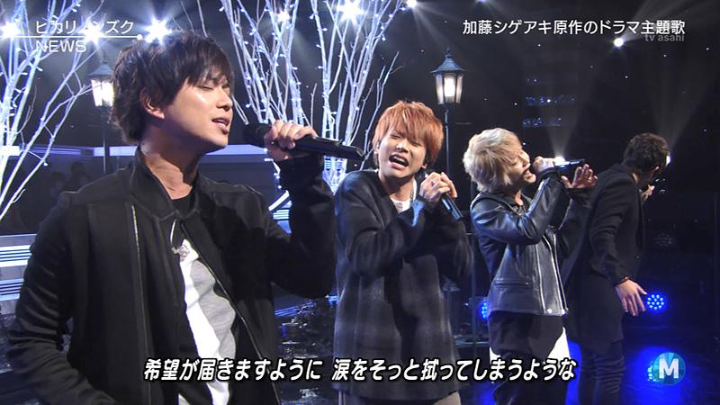 Mステ-NEWS-ヒカリノシズク-09