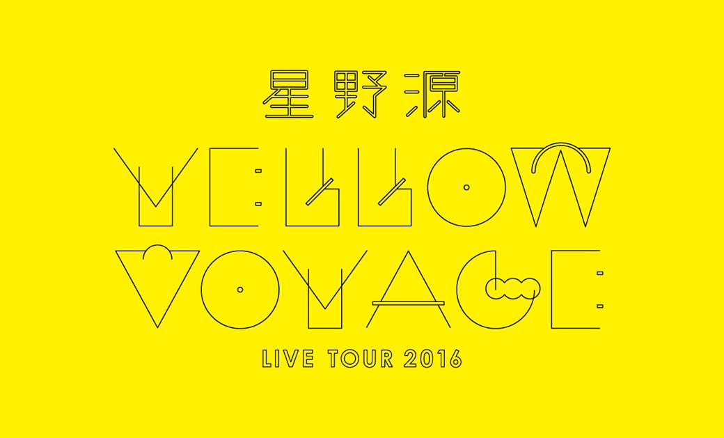 bnr_tour2016