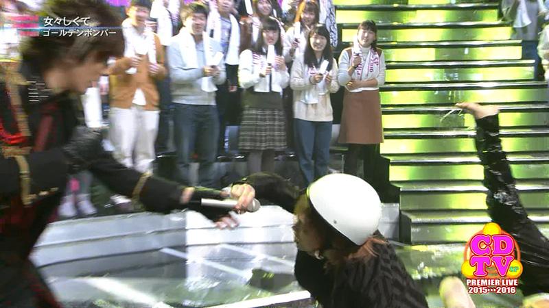 CDTV年越し2016-金爆-DAIGO-04