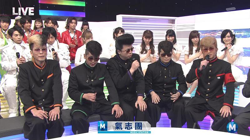 Mステ-氣志團-大竹-01