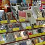 CDアルバム3000円って明らかに高すぎるだろwwwwwwwwwww