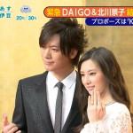DAIGOが北川景子に贈った婚約指輪のお値段wwwwwwwwwwwwww