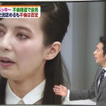 宮根誠司、日テレ「ミヤネ屋」で不倫のベッキーに理解示す「あのベッキーでも軽率な行動を取るんだ。なんかホッとした」