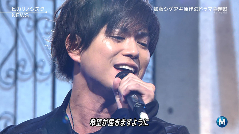 Mステ-NEWS-ヒカリノシズク-07