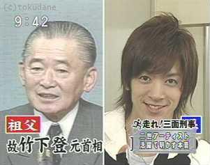 daigo-おじいちゃん