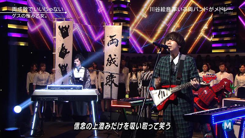 Mステ-川谷絵音-2股-04