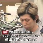 【悲報】逮捕されたアイヲロストのドラマーSHINTARO、バンドを解雇される